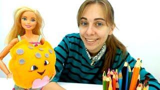 Видео с Барби. Делаем мягкую игрушку Шопкинс - Мастер класс