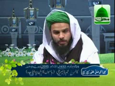 Khulay Aankh Sallay Ala kehte kehte Ep 12/9 - Interview of Junaid Sheikh Attari