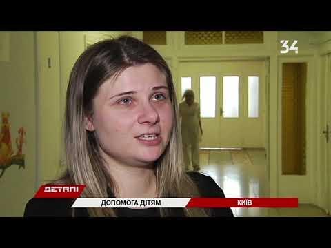 34 телеканал: Как спасали девочку с пороком сердца из Харьковской области?
