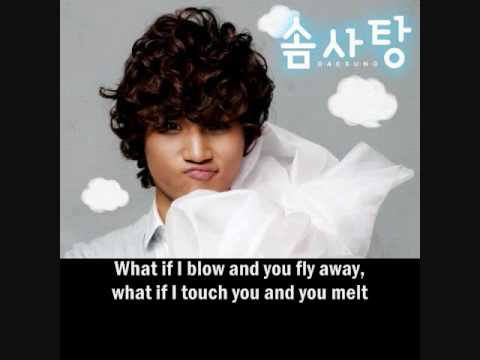 Dae Sung [Big Bang] - Cotton Candy [Eng. Sub
