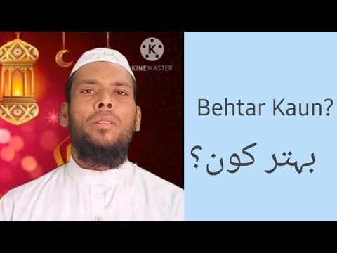 Download Behtar Kaun?(بہتر کون) by Hafiz Ibrahim jalwadi jamiee