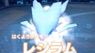Pokemon Rumble Blast Walkthrough 100 - Battle Royale EX-5
