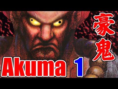 [1/4] Akuma(豪鬼) - スーパーストリートファイターII X