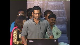"Press People will Support & Encourage the Film – Vishal Speech at ""Nungambakkam"" Audio Launch"