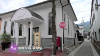 下呂逗留〜下呂市の魅力紹介〜萩原エリア編
