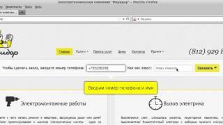 видео Срочный вызов электрика на дом в Санкт-Петербурге