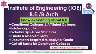 Institute of Engineering (IOE) | Intake Capacity, Scholarships, Fee Structure, Quota & Cut-off Ranks