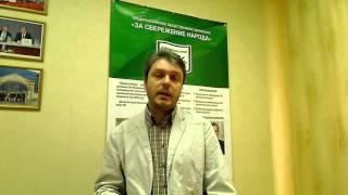 05 Продукция АРГО при патологии печени