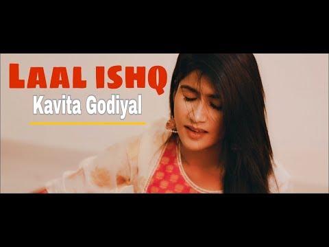 Laal Ishq | Unplugged (Female Version) ft. Kavita Godiyal | Ramleela | Arijit Singh