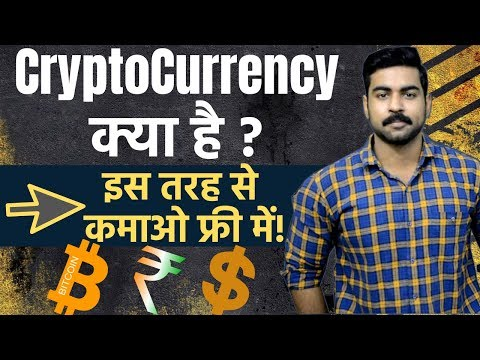Earn Free Bitcoin Like Cryptocurrency in India | Fill Survey and Earn Money | InstarWallet thumbnail