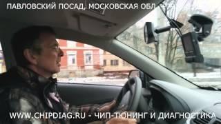 Чип-Тюнинг Chevrolet Cobalt (Шевроле Кобальт) в Павловском Посаде от АДАКТ(Новый Chevrolet Cobalt не едет, вялая реакция на педаль, долго думает коробка-автомат при переключениях... Попросту..., 2015-04-09T17:41:28.000Z)