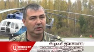 Kovrov-TVC_041012__Вертолет