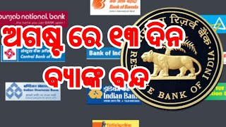 13 days Bank closed in August 2020