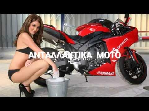metaxeirismen aantalaktika motosykleton - mpataries gia mixanakia - moto market accessories
