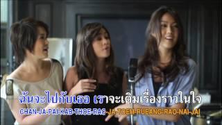 Magic Love : Cherry Black [Karaoke]