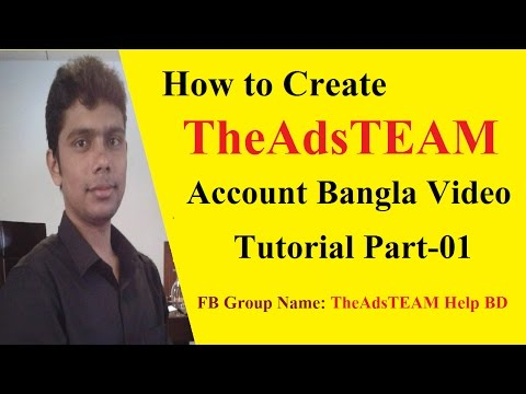 How To Create TheAds TEAM Account Bangla Video Tutorials Part 01