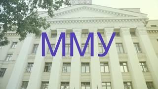 Московский международный университет  в Пензе! Высшее образование дистанционно.
