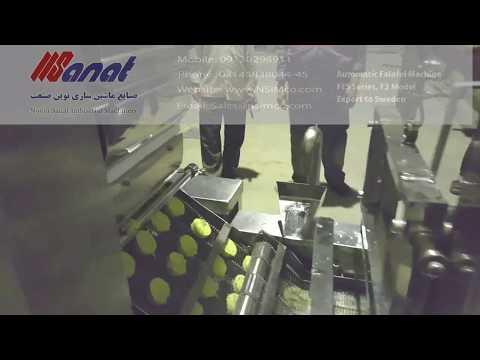 Falafel Machine (F3 Model), Export to Sweden