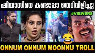നല്ല തങ്കപ്പെട്ട കുട്ടി   Onnum Onnum Moonnu Troll Video   Iniya Swathy   Mallu Yankee