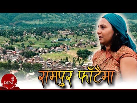 Rampur Fataima by Kalpana Devkota Paudel HD
