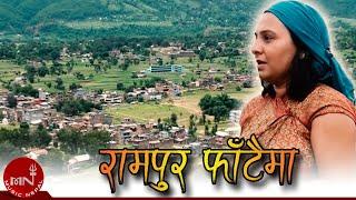 Nepali Lok Geet   Rampur Fataima - Kalpana Devkota Paudel
