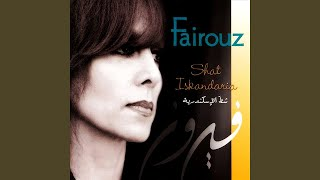 Fatahoun Alay