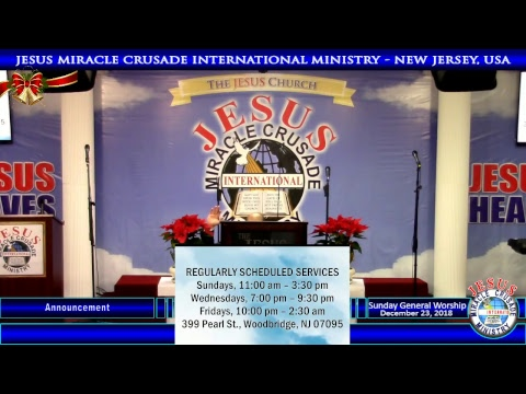 JMCIM-NJ, USA OUTREACH | Sunday General Worship | December 23, 2018