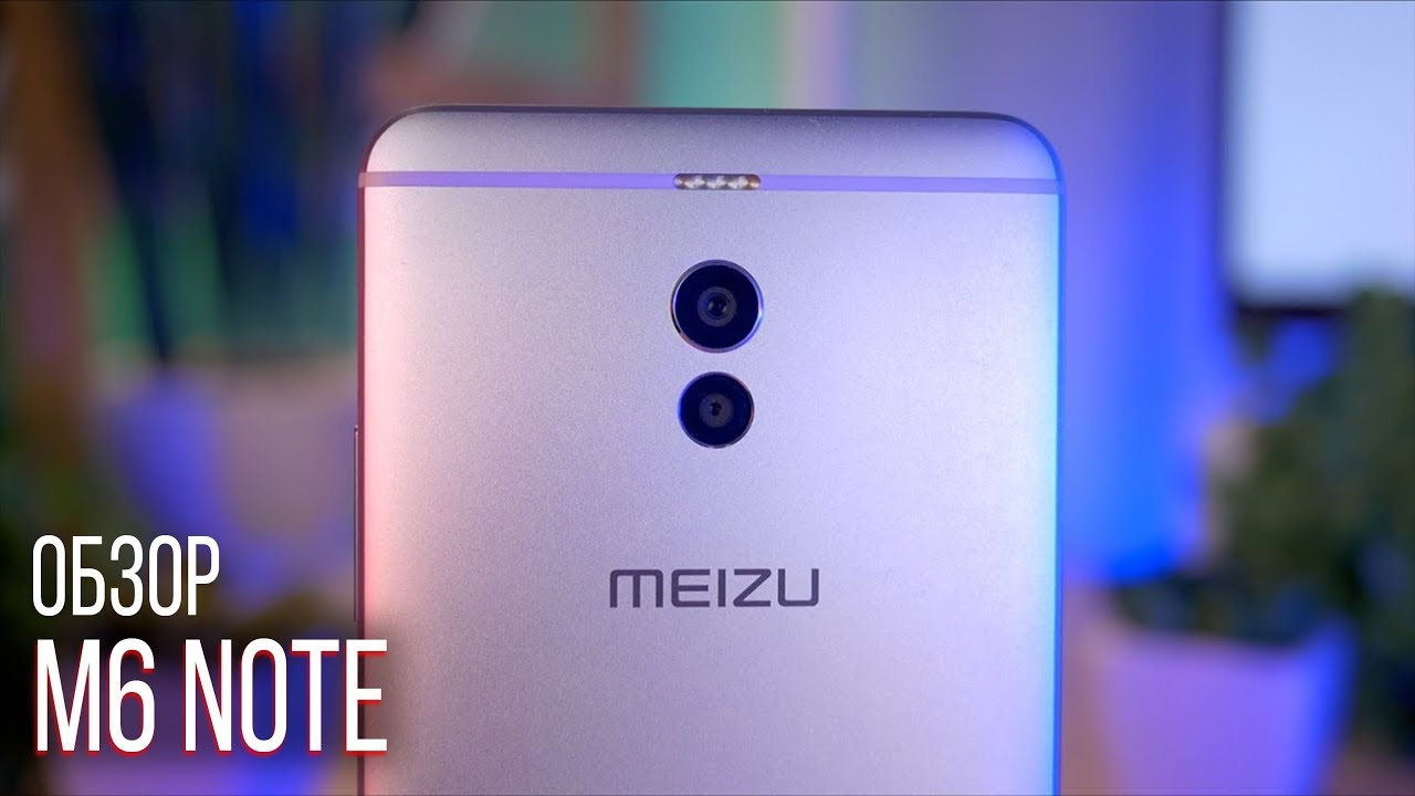 Лучший из Meizu! Meizu M6 Note - ОБЗОР