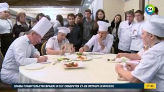 Кулинарное соревнование. Алматы. Эфир от 27.10.2016