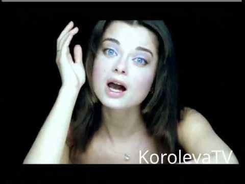 Наташа Королёва — Как твои дела