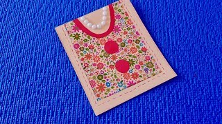 DIY : Открытка на День Рождения для мамы, Бабушке своими руками. Простая открытка из картона.