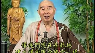 74 Phát nguyện làm đệ tử đệ nhất của Di Đà, mới tổng báo được đại ân