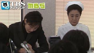 記者会見に里美(大島由香里)の母・さよ子(山村美智)が同席することになっ...