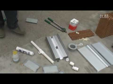 Evaporative cooling pad assemble -  Shandong Zhongrun Machinery  (whatsapp 0086 18363652125)