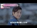 カン・ハヌル&IU 惹かれあう二人編 3/2 DVD発売「麗<レイ>~花萌ゆる8人の皇子たち~」