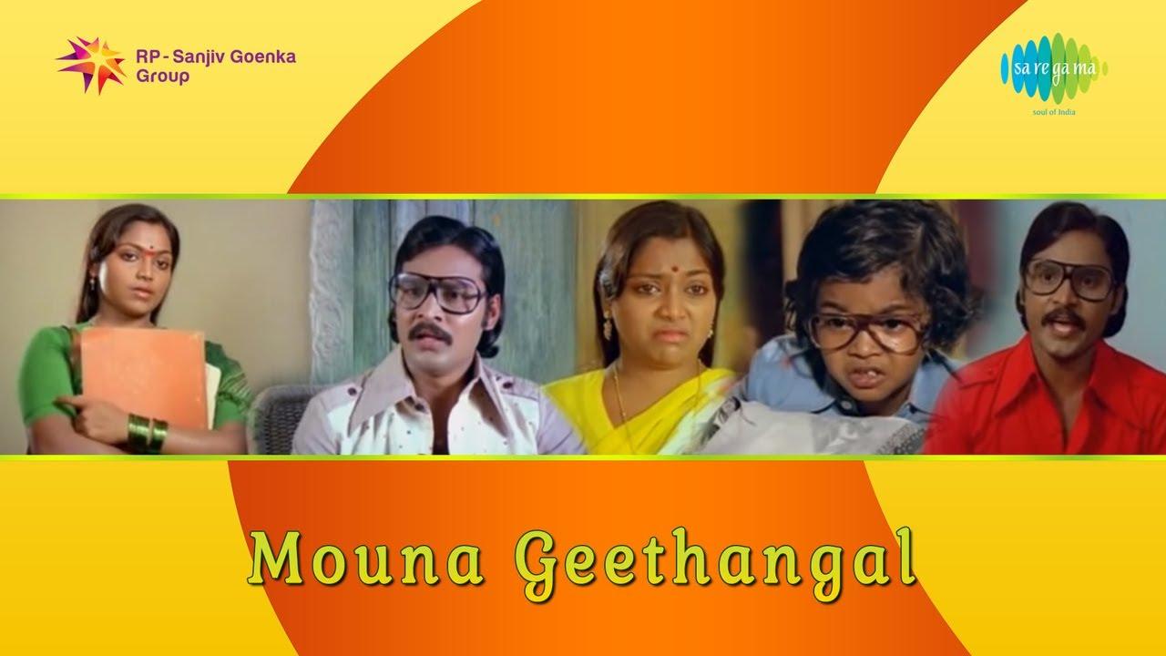 mookuthi poo melae mp3