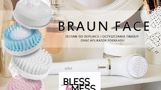BRAUN FACE Epilator & Foundation Brush [test]
