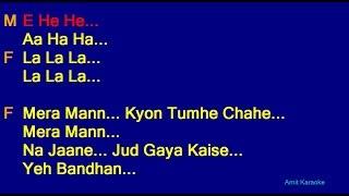 Mera Mann Kyon Tumhe Chahe - Udit Narayan Alka Yagnik Duet Hindi Full Karaoke with Lyrics
