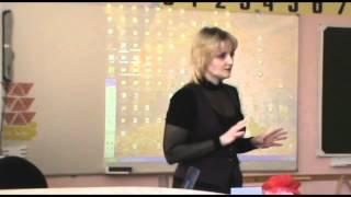 Работа с интерактивной доской в начальной школе.