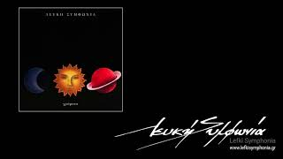Λευκή Συμφωνία- ΧΡΩΜΑΤΑ Lefki Symphonia- Hromata  CD Version + BONUS TRACKS (Full Album)