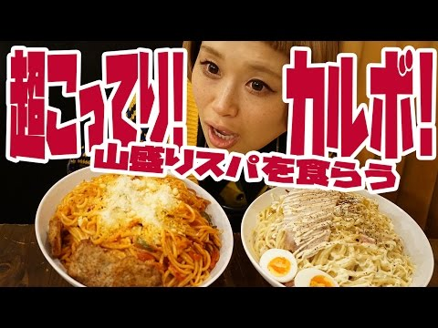 【BIG EATER】I love fattening foods! I went to KARUBO  in Asakusa【MUKBANG】【RussianSato】