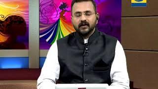 Sakhi Sahyadri - 18 June 2018 - योगद्वारे निरोगी जीवनशैली