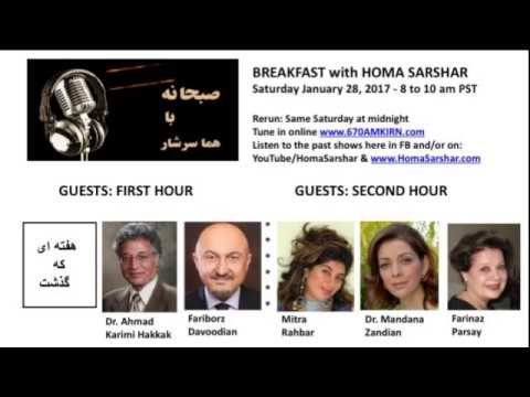 BREAKFAST with HOMA SARSHAR 01 28 2017