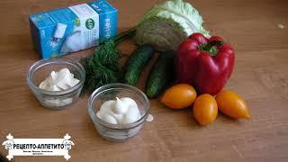 Простой вкусный рецепт который Вам обязательно понравится! Недорогой рецепт готовится за 5 минут.