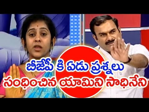 TDP Yamini Direct Questions To BJP Party Over CBI Extortion | PrimeTimeDebate #3 Mahaa News