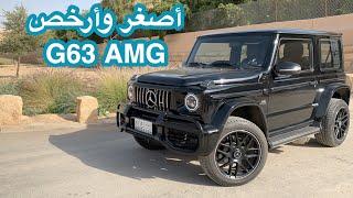 سوزوكي جمني معدل G63 AMG بالكامل داخليًا وخارجيًا