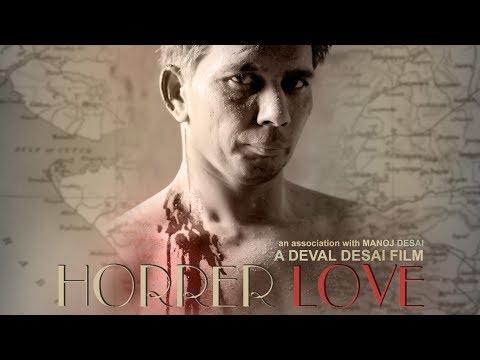 HORROR LOVE Official Trailer | Biggest Crime Planning in Gujarat | Deval Desai | Manoj Desai