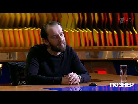 Познер - Гость Константин Хабенский.  Выпуск от 23.04.2018