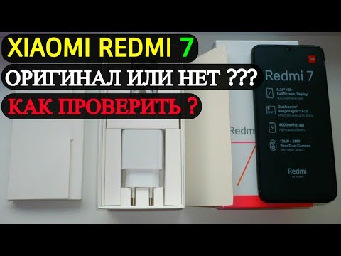 Xiaomi Redmi 7 как отличить Китайскую от Глобальной версии Как узнать оригинальный Сяоми или нет