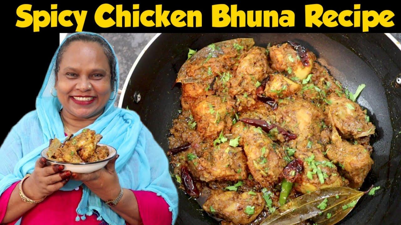 Spicy Chicken Bhuna Masala | Chicken Bhuna Recipe | How To Make Chicken Bhuna At Home